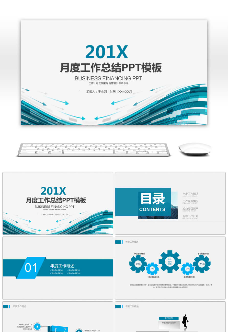 Free Creative Monthly Work Summary Work Report Dynamic Within Monthly Report Template Ppt